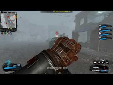 Call of Duty: Online China Beta Server Gameplay New Zombie Mode
