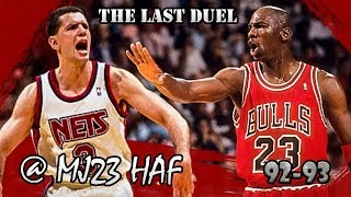 Dražen Petrović Last Duel with Michael Jordan (1993.03.02) - 40pts Total, Insane Pump Fake!