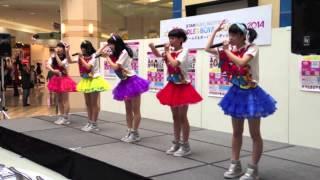 2014年6月7日(土) スターダストプロモーション芸能3部school girl aud...