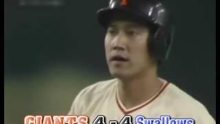 アジアの大砲 呂明賜サヨナラ本塁打 1988年6月 巨人 vs ヤクルト.