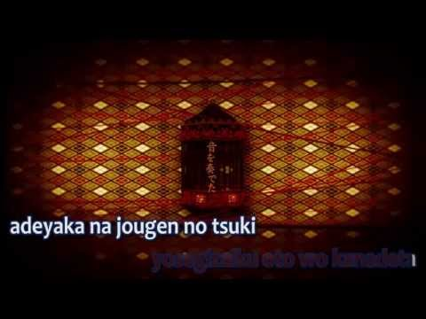 【Karaoke】 Crescent Moon 《off vocal》 KuroUsaP / Kaito