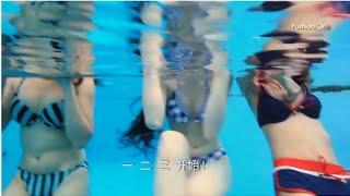 【蓝海尤物】模特水下待太久  眼睛显失明