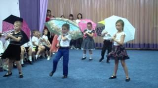 Танец с зонтиками. День Матери в детском саду.
