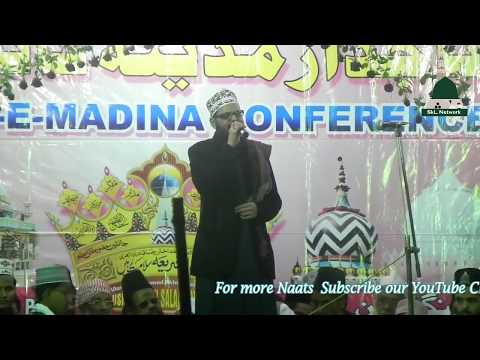 New Naat of 2017 by Asad Iqbal Kalkattabi....