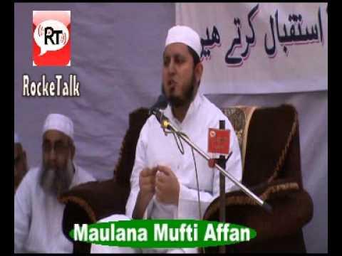 Film Star aur Player ke Naam Jaante Muhammad SAL ke bare mai Pata nahi Speech by Maulana Mufti Affan