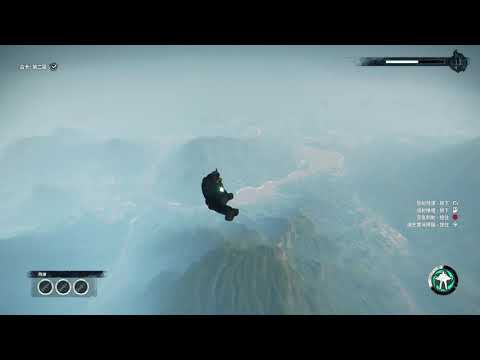 Flying in Just Cause 4 ~ 11 |