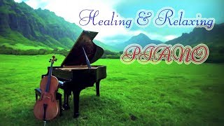 아침에 듣기좋은 편안하고 조용한 음악-Healing & Relaxing Piano