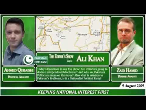 Zaid Hamid & Ahmad Qureshi on Baluchistan issue with Pakistan First Radio Part 2