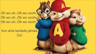 Video Humood AlKhunder   Kun Anta كن أنت Lyrics Chipmunks download MP3, 3GP, MP4, WEBM, AVI, FLV Desember 2017