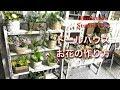 DIY ミニチュア ドールハウス お花の作り方 1/6 サイズ ブライス モモコ バービー …
