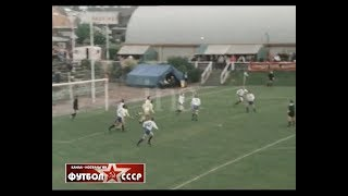 1980 Leeds United FC - Dynamo (Kiev / Moscow) 0-0 Youth football tournament