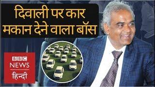 Savji Dholakia: Surat diamond merchant who gifts cars to his employees (BBC Hindi)