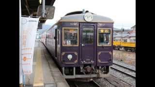 【36-R3】三陸鉄道南リアス線 36-R形203D 盛~釜石(走行音) 2014年11月30日