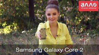 Видео-обзор смартфона Samsung Galaxy Core2