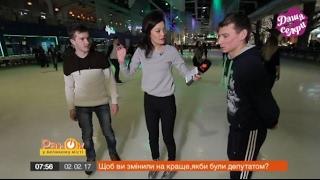 Что бы изменили украинцы, если бы были депутатами  опрос Даши Селфи