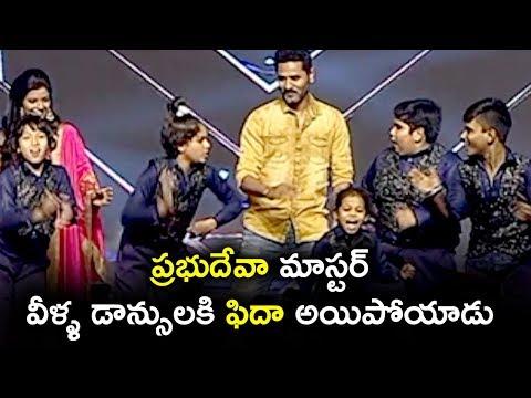 Childrens Superb Dance with Prabhu Deva at Lakshmi Movie Audio Launch - Aishwarya Rajesh