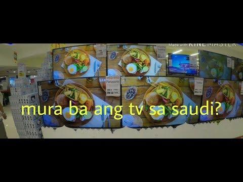 PRICE FOR A NEW TV In SAUDI ARABIA. Vlog 44 KSA