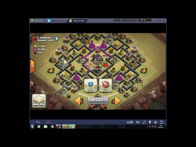 clash of clans: cw