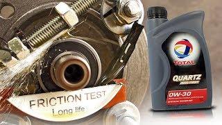Total Quartz Ineo First 0W30 Jak skutecznie olej chroni silnik?
