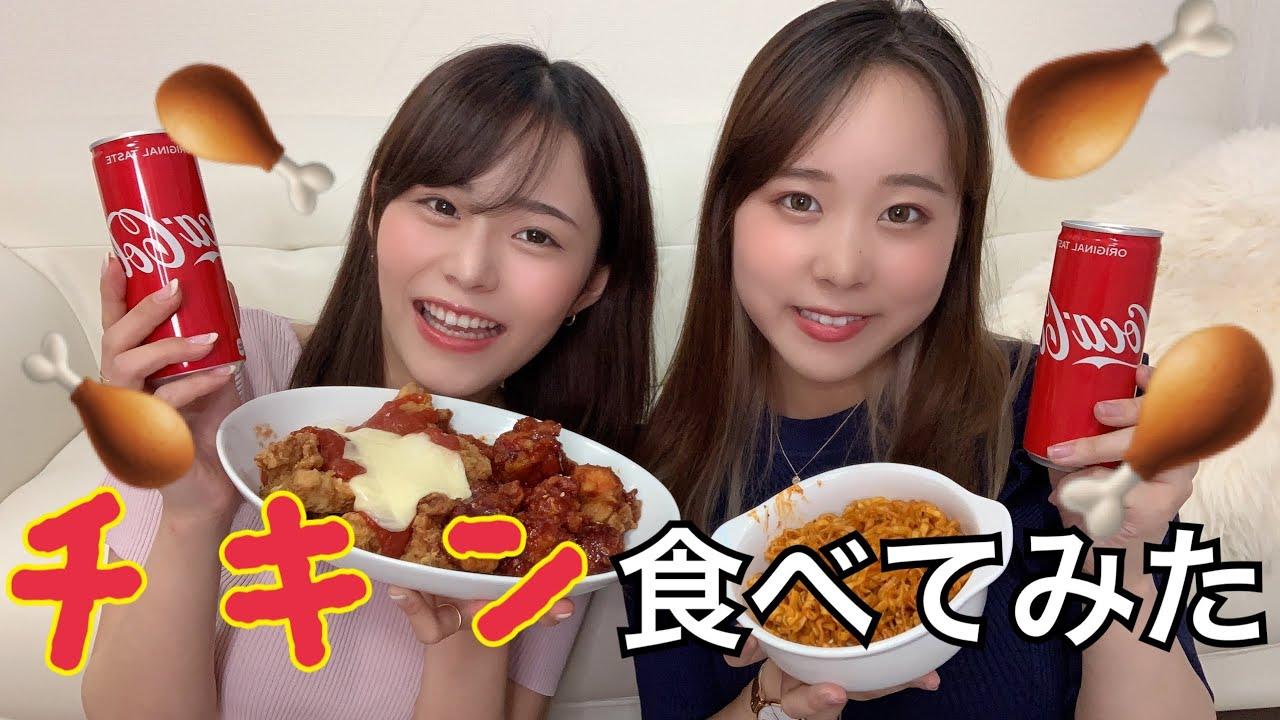 【クリスピーチキンアンドトマト】食べてみた🍗