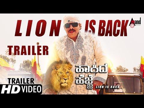 Simha Hakida Hejje | Kannada New Trailer 2016 | Preetham, Amrutha | R.Hari Babu Musical | Kannada