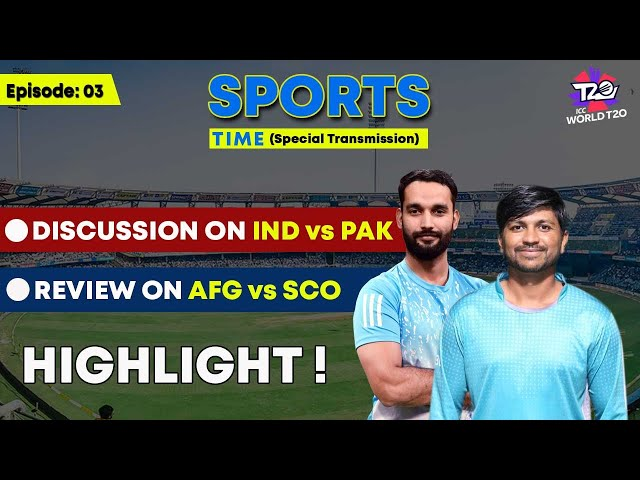 T20 World Cup Special Transmission With Host Nigah Muhammad | 25 Oct 2021