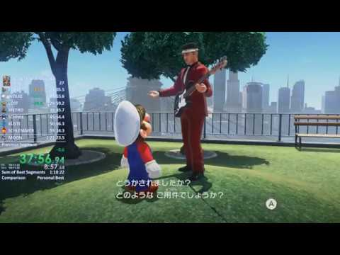 Super Mario Odyssey Any% Speedrun in 1:18:00   Forgot to Rec the first 30min. :(