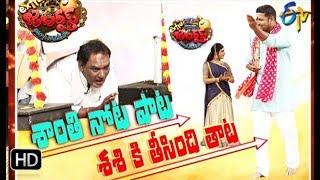 Extra Jabardasth| 6th September 2019 | Full Episode | ETV Telugu