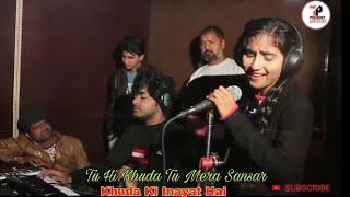 Gambar cover Tu Hi Khuda Tu Mera Sansar Khuda Ki Inayat Hai New Letest Songs 2018