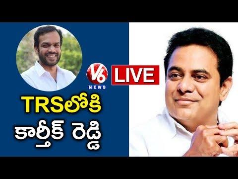 KTR LIVE | Sabitha Indra Reddy Son Karthik Reddy Joins TRS Party | V6 News