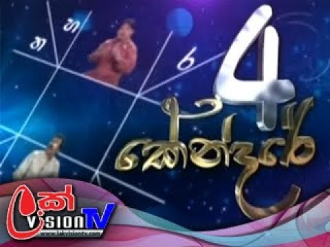 4 Kendare Episode 09 | 2018-12-07