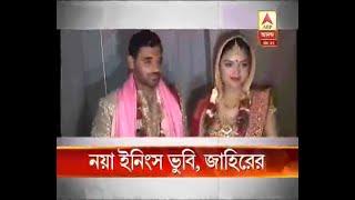 Cricketers Bhuvneshwar Kumar, Zaheer Khan are now married men! Watch