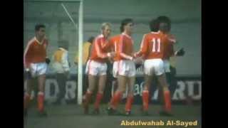 Ronald Koeman international goals