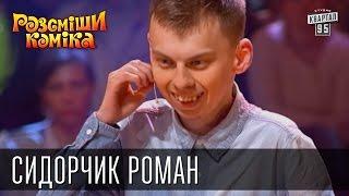 видео Туры в Буковель из Минска