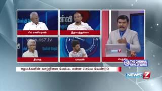 Kelvi Neram 07-06-2016 | News7 Tamil