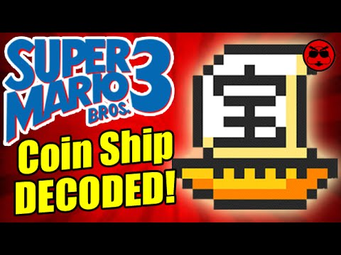 Mario 3's Coin Ship Decoded! - Game Exchange