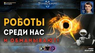 AlphaStar НАЙДЕН: Полный анализ новой версии ИИ от Deepmind в StarCraft II