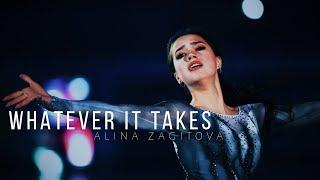 Whatever it Takes Alina Zagitova Алина Загитова
