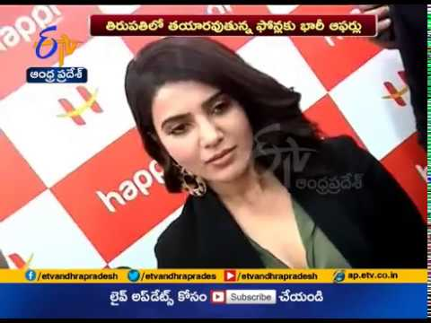 Happi Mobile Showroom Inaugurated | by Actress Samantha | in Anantapur