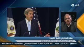 هاني المصري: تأثير كلمة 'كيري' على إسرائيل محدود ..فيديو