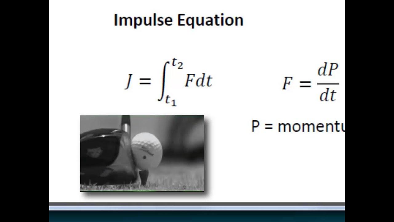 Физика колыбели Ньютона