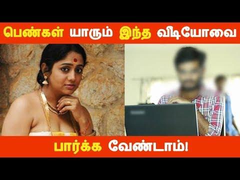 பெண்கள் யாரும் இந்த வீடியோவை பார்க்க வேண்டாம்! | Tamil Health Tips | Tamil Seithigal | Latest News
