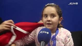 اهداء مريم امجون للشعب المغربي