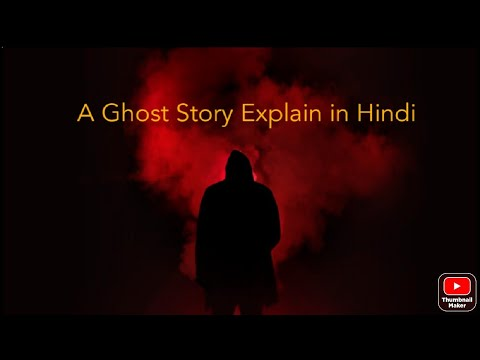 A Ghost Story (2017)  Explained In Hindi/ Urdu || Hollywood movie Ghost story explanation