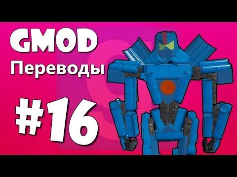 Игра Роботы Головоломка: Переключатели