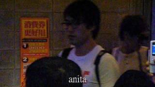 [20090627] SUPER JUNIOR taiwan慶功宴kiki離開