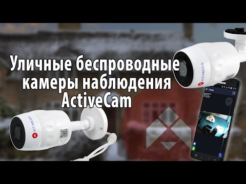 Кабель, используемый для видеонаблюдения, Магазин Наблюдатель