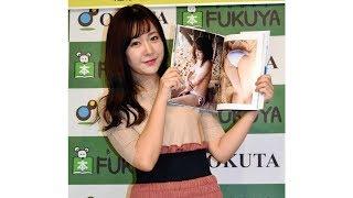 元AKB48、HKT48の多田愛佳(23)が10日、都内で8日発売...