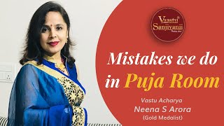 MISTAKES WE DO IN NORTH EAST POOJA ROOM