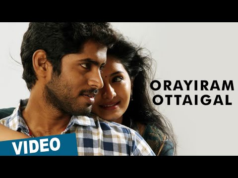 Official: Orayiram Ottaigal Video Song | Kirumi | Kathir | Reshmi Menon | Anucharan | K